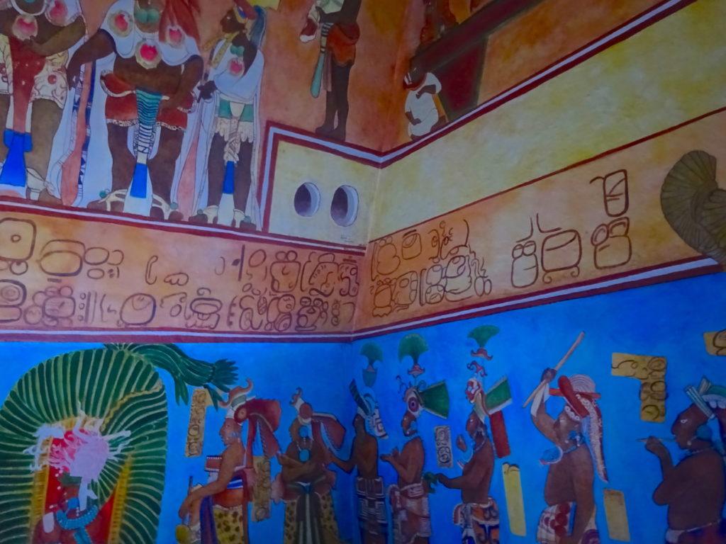 Bonampak Mural Reconstruction Chetumal