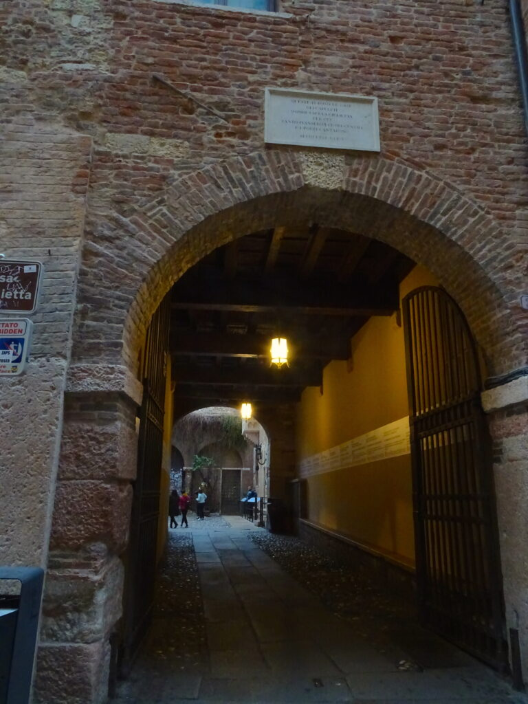 Archway Leading To Juliet's House